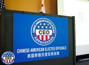CEO Podium