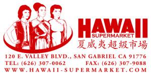 HAWAII_LOGO